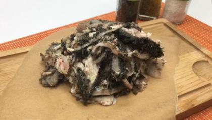 Рубец говяжий нарезка